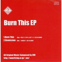 Doujin Music - Burn This EP / IZMIZM / IZMIZM