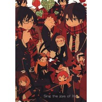 Doujinshi - Blue Exorcist / All Characters (Sing the joys of life) / Sukoshidake
