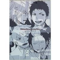 Doujinshi - Blue Exorcist / All Characters (Shima Bros Lovers Bon) / Me ga Toreta
