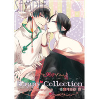 [Boys Love (Yaoi) : R18] Doujinshi - Anthology - Omnibus - Hoozuki no Reitetsu / Hakutaku x Hoozuki (HappyCollection-白鬼再録集 四-) / HappyChoppy