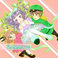 Doujinshi - Card Captor Sakura / Syaoran & Kinomoto Sakura & Daidouji Tomoyo & Kinomoto Tōya (I'm there for you / コスプレだよね) / keymicco
