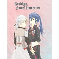 Doujinshi - D.Gray-man (Goodbye,Sweet Innocence) / mizuhaha