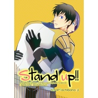 Doujinshi - IRON-BLOODED ORPHANS (Stand up!!) / neroli