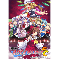 Doujin Game - Action Game - Touhou Project / Flandre & Reimu & Marisa