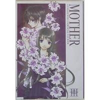 Doujinshi - Mobile Suit Gundam Wing / Heero Yuy x Relena Darlian (MOTHER Ⅲ) / MTT新潟
