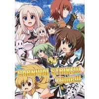 Doujinshi - Magical Girl Lyrical Nanoha (CARNIVAL STRIKE!!! Triple!!!) / Cataste