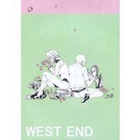 Doujinshi - Mobile Suit Gundam 00 / Setsuna F. Seiei & Lockon Stratos & Lyle Dylandy (西の果て WAST END) / NONOME