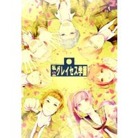 Doujinshi - Anthology - Tales of Graces / All Characters (Tales Series) (私立グレイセス学園) / コネモネ/myrtle