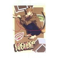 Doujinshi - Blue Exorcist / All Characters (RACHADAFEVER!!!) / Roentgen