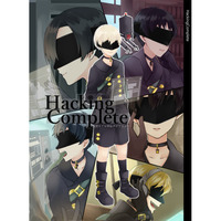 Doujinshi - Anthology - NieR:Automata / 9S (HackingComplete) / 人類防衛委員会