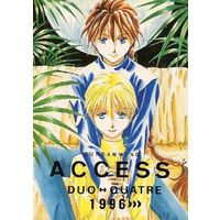 [Boys Love (Yaoi) : R18] Doujinshi - Mobile Suit Gundam Wing / Duo Maxwell & Quatre Rabarba Winner (ACCESS) / M:S PLANET
