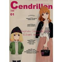 Doujinshi - Illustration book - IM@S: Cinderella Girls (Cendrillon 01) / みつき & ほぉく & ひふみいろは