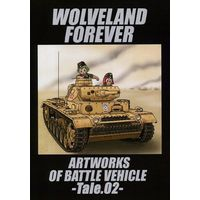 Doujinshi - Illustration book - Military (WOLVELAND FOREVER ARTWORKS OF BATTLE VEHICLE -Tale.02-) / グループダンジョン