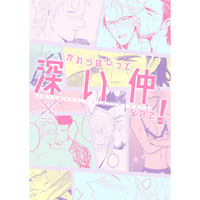 [Boys Love (Yaoi) : R18] Doujinshi - Anthology - Final Fantasy XV / Gladiolus x Ignis (かれらはもっと深い仲なので!) / ヒッキー だな!