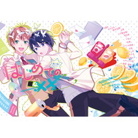 Doujinshi - Novel - Anthology - Star-Mu (High School Star Musical) / Hoshitani Yuta x Ageha Riku (はじめてのxx) / usokawa