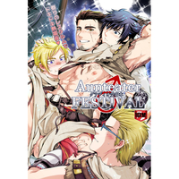 [Boys Love (Yaoi) : R18] Doujinshi - Final Fantasy XV / Noctis & Prompto & Gladiolus & Ignis (Aunteater FESTIVAL) / 若飛