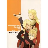 [Boys Love (Yaoi) : R18] Doujinshi - Final Fantasy Type-0 / King (Type-0) x number9 (×-GAME) / co_la