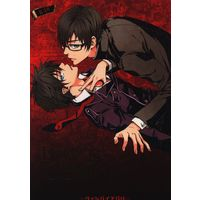 [Boys Love (Yaoi) : R18] Doujinshi - Blue Exorcist / Yukio x Rin (Desired Is The End) / 雑炊亭