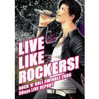 Doujinshi (LIVE LIKE ROCKERS!) / Tetrachord