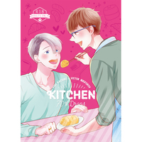 [Boys Love (Yaoi) : R18] Doujinshi - Yuri!!! on Ice / Katsuki Yuuri x Victor (KITCHEN) / 70%drops