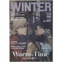 [Boys Love (Yaoi) : R18] Doujinshi - TIGER & BUNNY / Barnaby x Kotetsu (WINTER) / OFF LIMIT