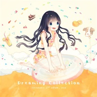 Doujin Music - Dreaming Collection / ウーパールーパー丼