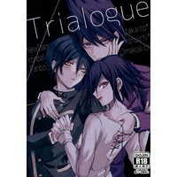 [Boys Love (Yaoi) : R18] Doujinshi - Manga&Novel - Anthology - Danganronpa V3 / Saihara Shuichi x Oma Kokichi (Trialogue) / Chocolate*Lily