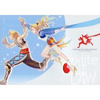 Doujinshi - Final Fantasy Series / Vaan x Tina (Final Fantsy Series) (【再版】WHITE OUT LAW) / AMATARISC