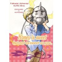 Doujinshi - Fullmetal Alchemist / Edward Elric x Alphonse Elric (Honey is sweet but not as sweet as you.) / HYS