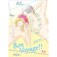 [Boys Love (Yaoi) : R18] Doujinshi - Novel - Yuri!!! on Ice / Yuuri & Victor & Yuri Plisetsky (BonVoyage!!) / こととり