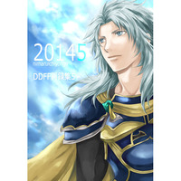 Doujinshi - Omnibus - Dissidia Final Fantasy / Butz & Warriors of Light & Onion Night & All Characters (20145) / Mr.Hamlet