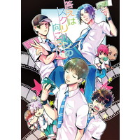 Doujinshi - Prince Of Tennis / Yanagi Renzi & Kirihara & All Characters (TeniPri) & Rikkai University of Junior High School (答えはスクリーンの向こう!) / 稲作ピパコ