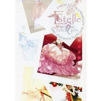 Doujinshi - Novel - Tales of Vesperia (【単品】ルーネンスの記憶箱 Estelle WEDDING COLLECTION) / LCeEEE@id