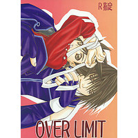 [Boys Love (Yaoi) : R18] Doujinshi - Tales of Symphonia / Kratos Aurion x Lloyd Irving (OVER LIMIT) / 肉屋/pretty good!