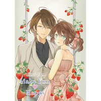 Doujinshi - Manga&Novel - Anthology - Nil Admirari no Tenbin / Ozaki Hayato x Kuze Tsugumi (Make You Happy) / COLOR