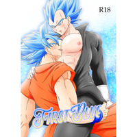 [Boys Love (Yaoi) : R18] Doujinshi - Dragon Ball / Goku x Vegeta (First Blue) / Yuugetsu