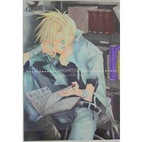 Doujinshi - Final Fantasy VII (★ HONEY EDGE) / Yuubin Basha