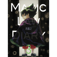 Doujinshi - Muhyo and Roji / Enchu & Roji (Magic Law Diary3) / ナイーブタ