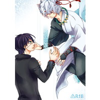 [Boys Love (Yaoi) : R18] Doujinshi - Novel - Gintama / Takasugi x Gintoki (泡沫の涙) / 千日紅