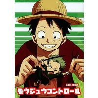 [Boys Love (Yaoi) : R18] Doujinshi - ONE PIECE / Luffy x Zoro (モウジュウコントロール) / CAMISADO