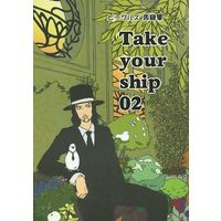 Doujinshi - Omnibus - ONE PIECE / Rob Lucci x Pauly (Take your ship 02) / beagles(NITOROSSO)