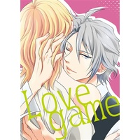 Doujinshi - IDOLiSH7 / Yaotome Gaku (Love game) / gibuS