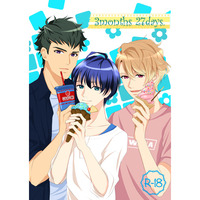 [Boys Love (Yaoi) : R18] Doujinshi - Novel - A3! / Takatoo Tasuku x Tsukioka Tsumugi (3months 27days.) / ACE PITCHER