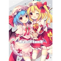 Doujinshi - Illustration book - Touhou Project / Flandre & Remilia (Remiflan2) / コウセイ