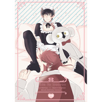 [Boys Love (Yaoi) : R18] Doujinshi - Blood Blockade Battlefront / Klaus V Reinhertz x Steven A Starphase (Maid in Heaven) / kiwi