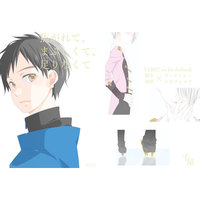[Boys Love (Yaoi) : R18] Doujinshi - Novel - Yuri!!! on Ice / Katsuki Yuuri x Victor (焦がれて、まぶしくて、足りなくて) / 千屋