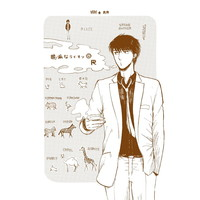 [Boys Love (Yaoi) : R18] Doujinshi - Arisugawa Arisu Series (臆病なライオン) / moggy