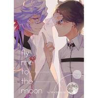 [Boys Love (Yaoi) : R18] Doujinshi - Fate/Grand Order / Merlin x Gudao (fly me  to the moon) / Mnemosyne