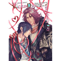 [Boys Love (Yaoi) : R18] Doujinshi - Final Fantasy XV / Ardyn x Noctis (VicenDa) / 10ks!