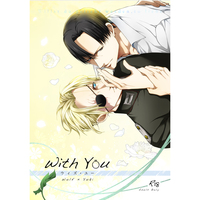 [Boys Love (Yaoi) : R18] Doujinshi - Joker Game / Yuuki (With You) / ISTINTO